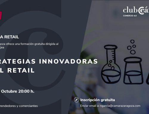 CONVOCATORIA   Estrategias de Innovación en el Retail